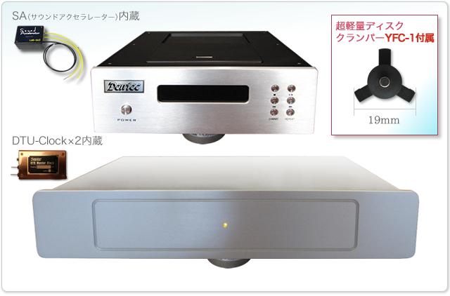 CD-PRO-T LTD-SAイメージ