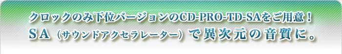 X5000/DENTECの再来!?
