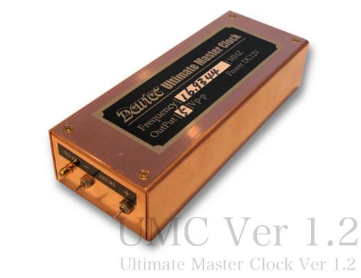 UMC Ver1.2