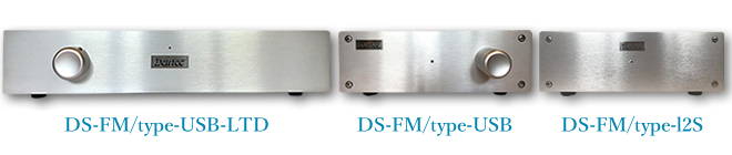 DS/FM/type-USB-LTD、DS-FM/type-USB、DS-FM/type-l2S