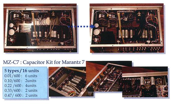 MZ-C7 MARANTZ7 7K用