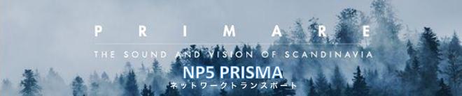 PRIMARE NP5 PRISMA